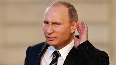 Rusia imprumuta SUA. Moscova a cumparat titluri de trezorerie de 100 de miliarde de dolari