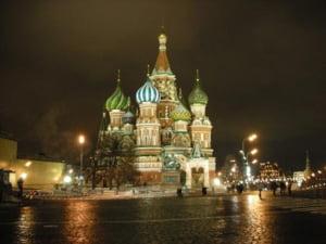 Rusia nu va reduce investitiile in obligatiuni americane