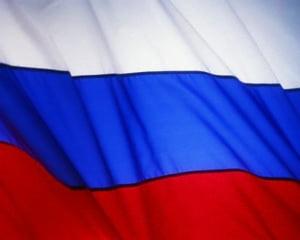 Rusia vrea sa renunte la rubla