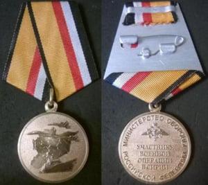 Rusii dezvaluie dimensiunea interventiei militare in Siria: 10.000 de medalii pentru participanti