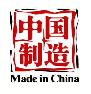 "Se scumpesc produsele ""made in China"""