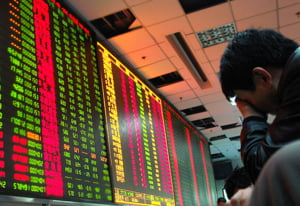 Sectorul SIF a pierdut 2,58% in debutul sedintei bursiere