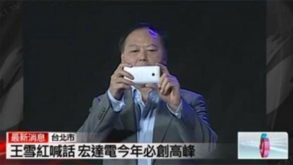 Seful HTC a dezvaluit accidental noul M7 - Video