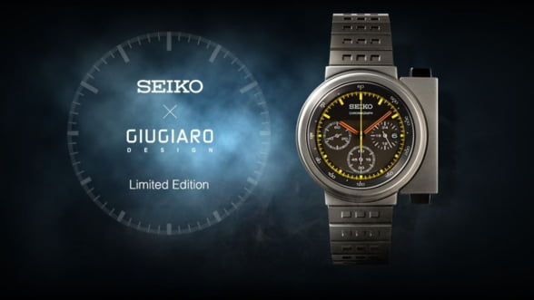 Seiko reediteaza celebrul ceas din Aliens. Ai curaj sa-l porti?