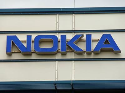 Statul finlandez investeste in Nokia: Compania este de importanta nationala