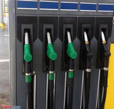 Supraacciza la carburanti ramane in vigoare. Senatul a respins amendamentul care ne scutea de scumpire