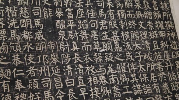 Tablita chinezeasca, vanduta cu peste un milion de euro, la o licitatie in Franta