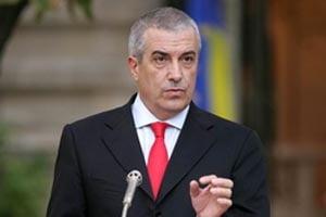 Tariceanu: MEF va ataca la Curtea Constitutionala reducerea TVA la 5% pentru alimentele de baza