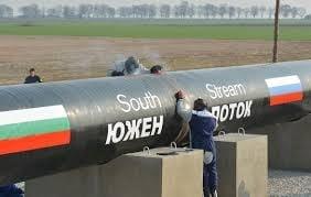 Tehnic vorbind, proiectul South Stream inca mai exista - ministrul bulgar de Externe