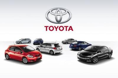 Toyota a urcat la 17,6 miliarde dolari estimarea privind profitul pentru anul fiscal in curs