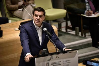 FMI sare in ajutorul Greciei: Nu are nevoie de mai multa austeritate!
