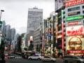 Turismul romanesc va fi promovat la Tokyo, Tel Aviv si Bruxelles