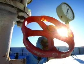 Turkmenistanul a exagerat volumul rezervelor sale de gaz