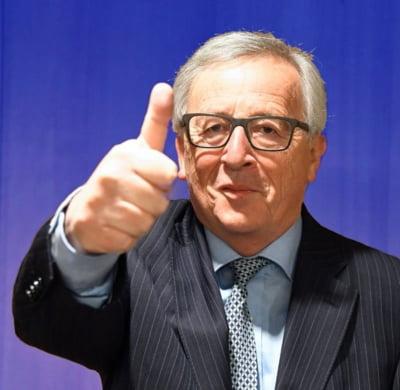 UE ajunge la un acord privind investitiile straine directe: Europa trebuie sa isi apere interesele strategice