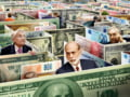 """UE vrea sa limiteze bonusurile bancherilor, la """"doar"""" dublul salariului anual fix"""