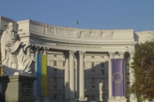 Ucraina nu e de acord cu formarea consortiului international