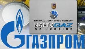 Ucraina se opune ferm unei eventuale fuziuni intre Naftogaz si Gazprom