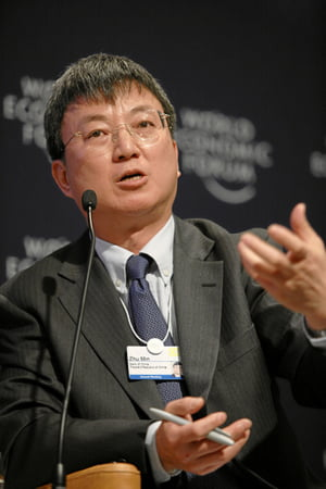 Un director executiv al Bank of China ar putea prelua un post in conducerea FMI