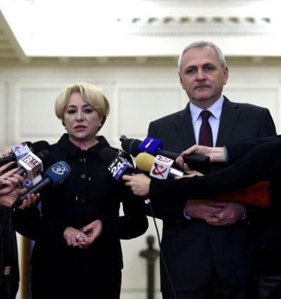Un fost ministru PSD ii cere Vioricai Dancila sa nu dea ordonanta pe amnistie si gratiere: Trag un semnal de alarma!