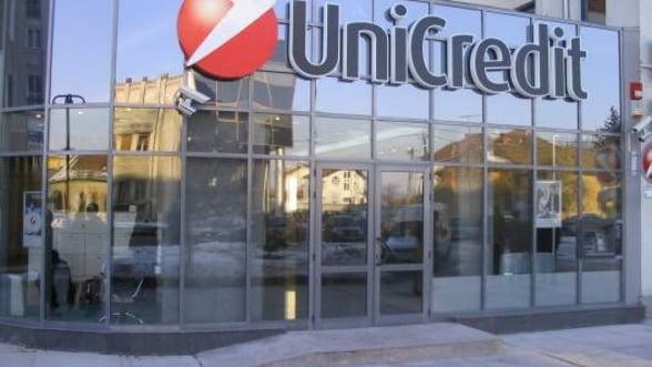 UniCredit: Romania va lua anul viitor bani de la FMI