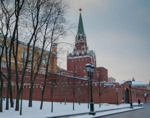 Vicepremier rus: Noua serie de sanctiuni americane este o incercare de a influenta Rusia inaintea alegerilor