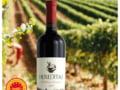 """Vinul romanesc """"Insuratei"""", pe lista celor protejate in UE"""