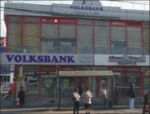 Volksbank Romania a scos pe piata doua carduri de credite in lei si in euro sub sigla MasterCard