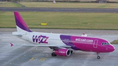 Wizz Air introduce ruta Bucuresti-Tel Aviv; tarife de la 163 lei
