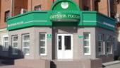 Sberbank tinteste un profit de 900 milioane de dolari din operatiunile internationale, in 2013