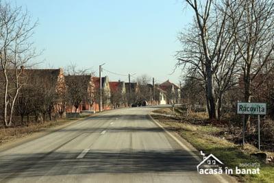 Coloreaza Satul: 30 de case traditionale din Banat vor fi renovate in 3 zile. Si tu poti ajuta!