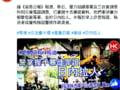 Twitter si Facebook denunta actiunile Chinei pentru deturnarea protestelor din Hong Kong