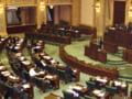 Camera Deputatilor a aprobat procedurile privind efectuarea viramentelor catre fondurile de pensii