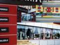 Velaria.ro - totul despre magazinul perdelelor si draperiilor