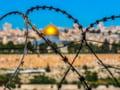 Israelienii incep sa construiasca prima colonie in Cisiordania din ultimii 25 de ani