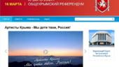 Site-ul referendumului privind anexarea Crimeei la Rusia, atacat de hackeri
