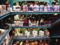 Lanturile de magazine germane din Romania isi vor mari suprafetele de 3-5 ori in urmatorii trei ani