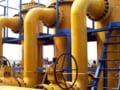 Guvernul a cerut si de la Transgaz dividende de peste 170 de milioane de lei