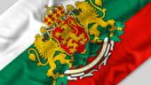 Bulgaria ingheata planurile de adoptare a monedei euro