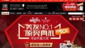 Alibaba face istorie: Ziua chineza a reducerilor a spart toate recordurile comertului online
