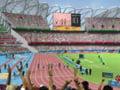 Lenovo: profit record, dar erodat din cauza Olimpiadei