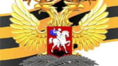 MAE rus le recomanda rusilor care se afla in Turcia sa se intoarca in tara
