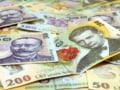 Basescu spune ca nu se vor bloca maririle de pensii in cazul respingerii bugetului de stat pe 2014
