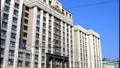Rusia va da 86 miliarde dolari pentru sprijinirea bancilor