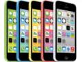 Investitorii, dezamagiti de iPhone 5C. Actiunile Apple, in scadere
