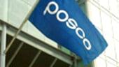 POSCO vrea sa cumpere active ucrainiene pentru a sprijini achizitionarea Daewoo Shipbuilding