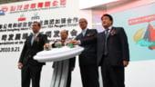 Peugeot analizeaza vanzarea unei parti din actiuni chinezilor de la Dongfeng
