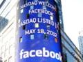 Listare Facebook: Problemele de la tranzactionare, umilitoare pentru NASDAQ