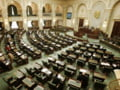 Senatul retrage procedura de urgenta privind Rosia Montana, iar Comisia Economica isi amana decizia