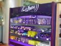 Producatorii de ciocolata Ferrero si Hershey si-au manifestat interesul pentru preluarea Cadbury