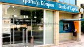 Bank of Cyprus a raportat o crestere cu 4% a profitului din 2008
